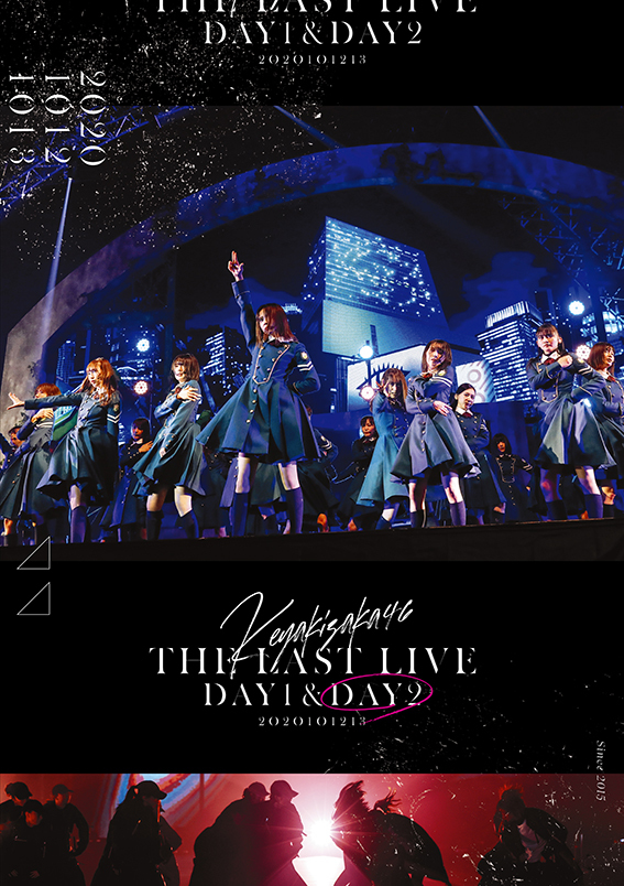 keyaki_the_last_live_jkt_03_day2_s (1)