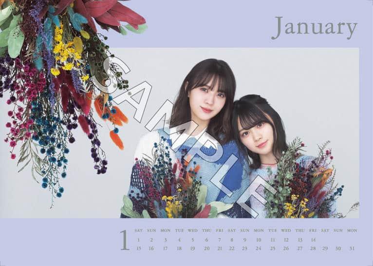 calendar01_a5