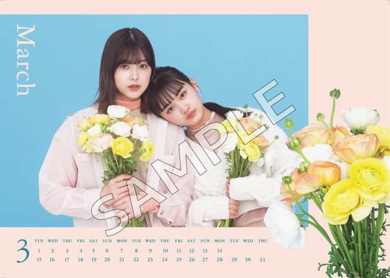 calendar02_a5