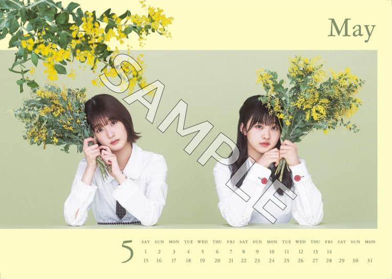 calendar03_a5