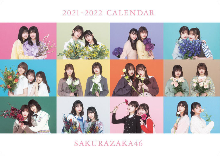 skz46_calendar_a5