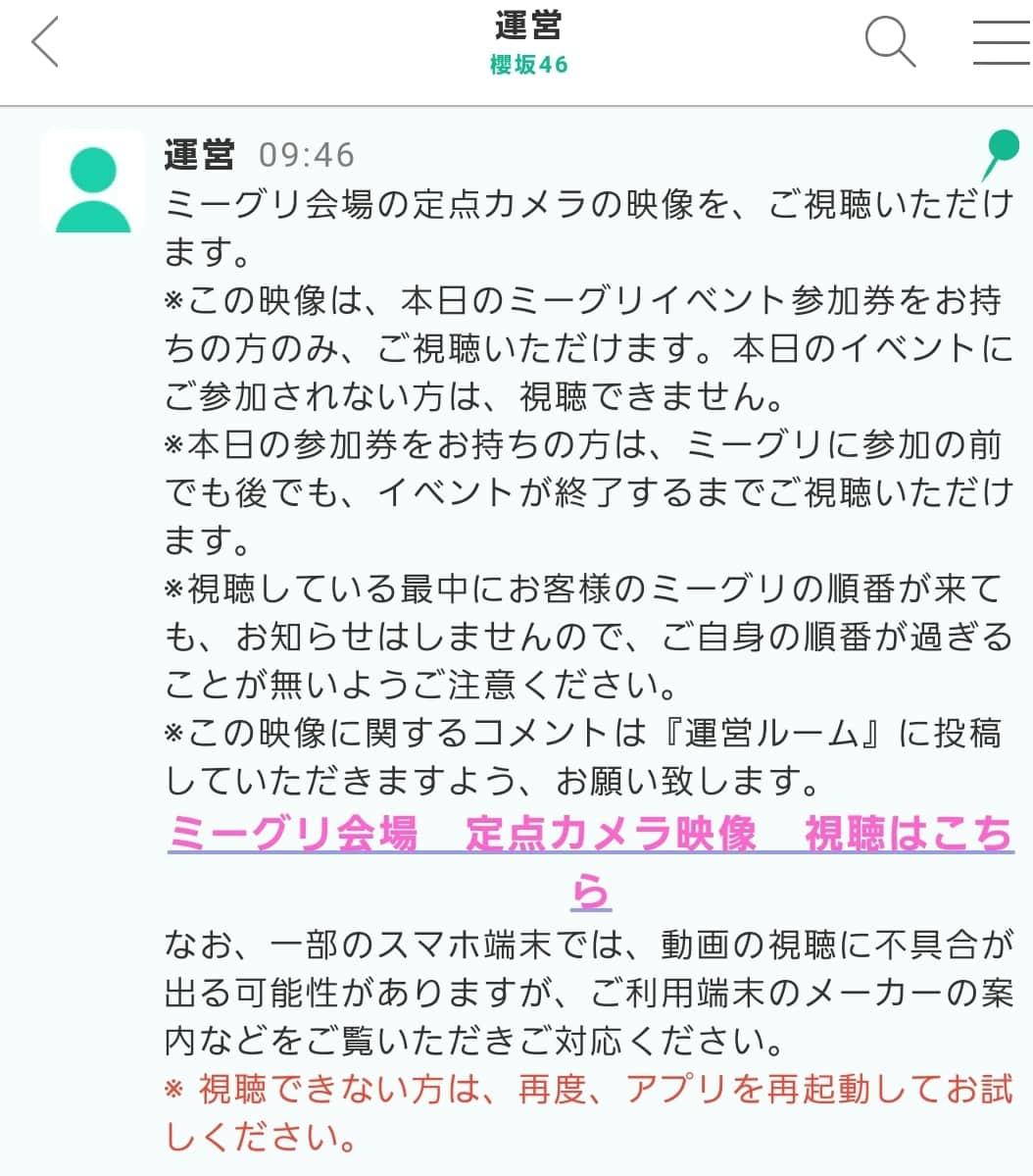 Screenshot_20210424-115208