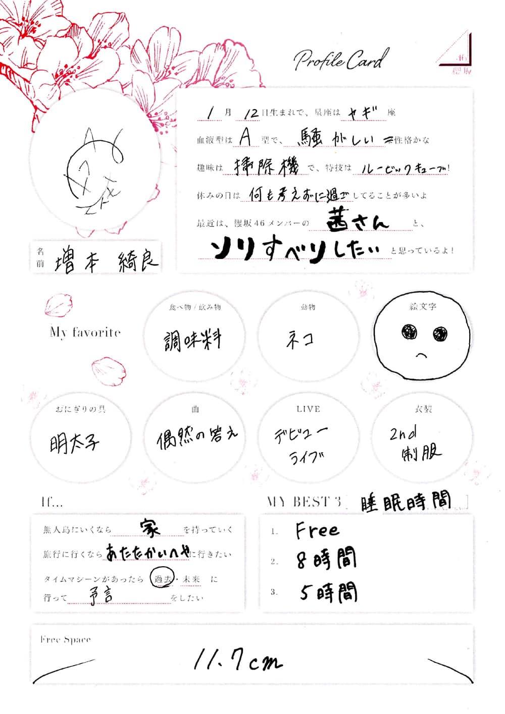 card_001-19