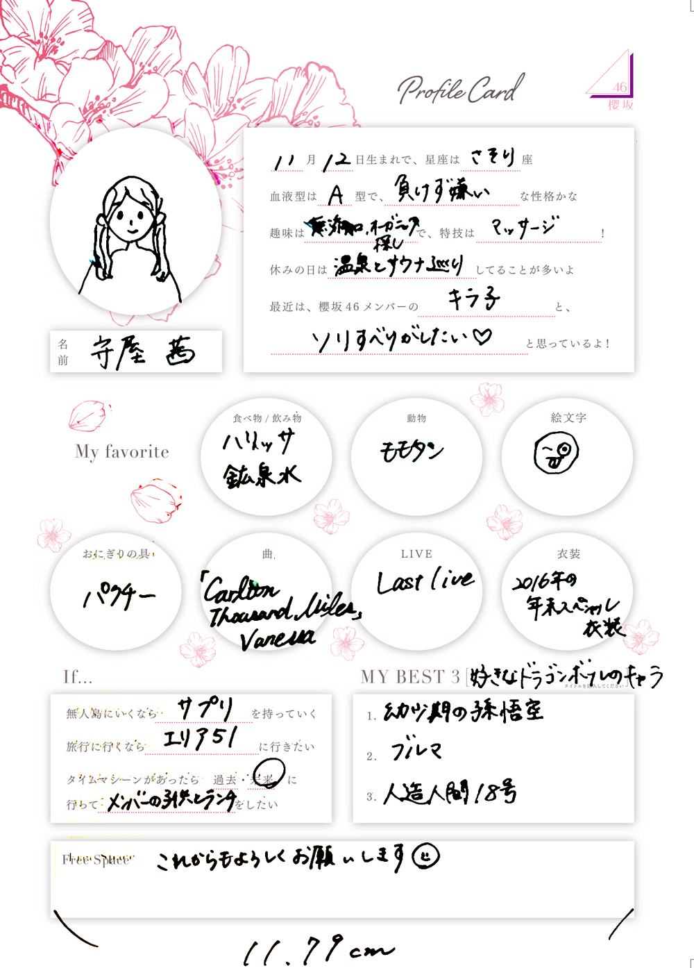 card_001-24