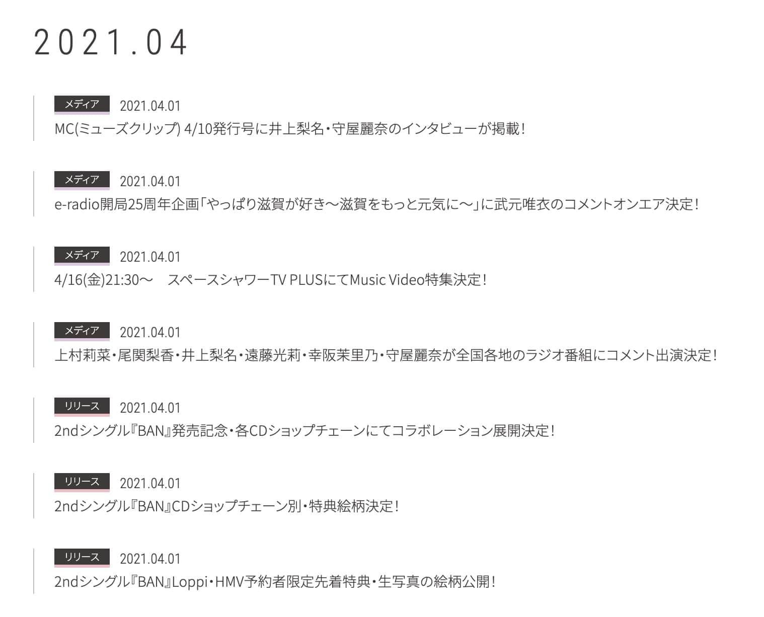 image 2021-04-01 12.11.48