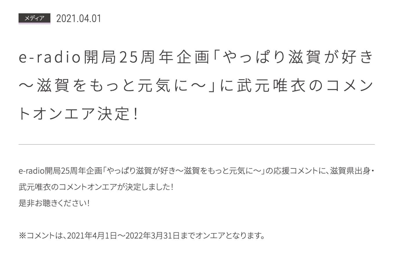 image 2021-04-01 12.13.22