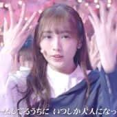 欅 坂 46 まとめ サイト