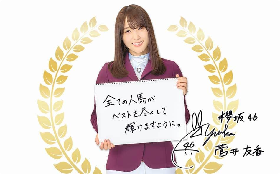 5th_ambassador