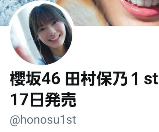 Screenshot_20210625-141517_Twitter