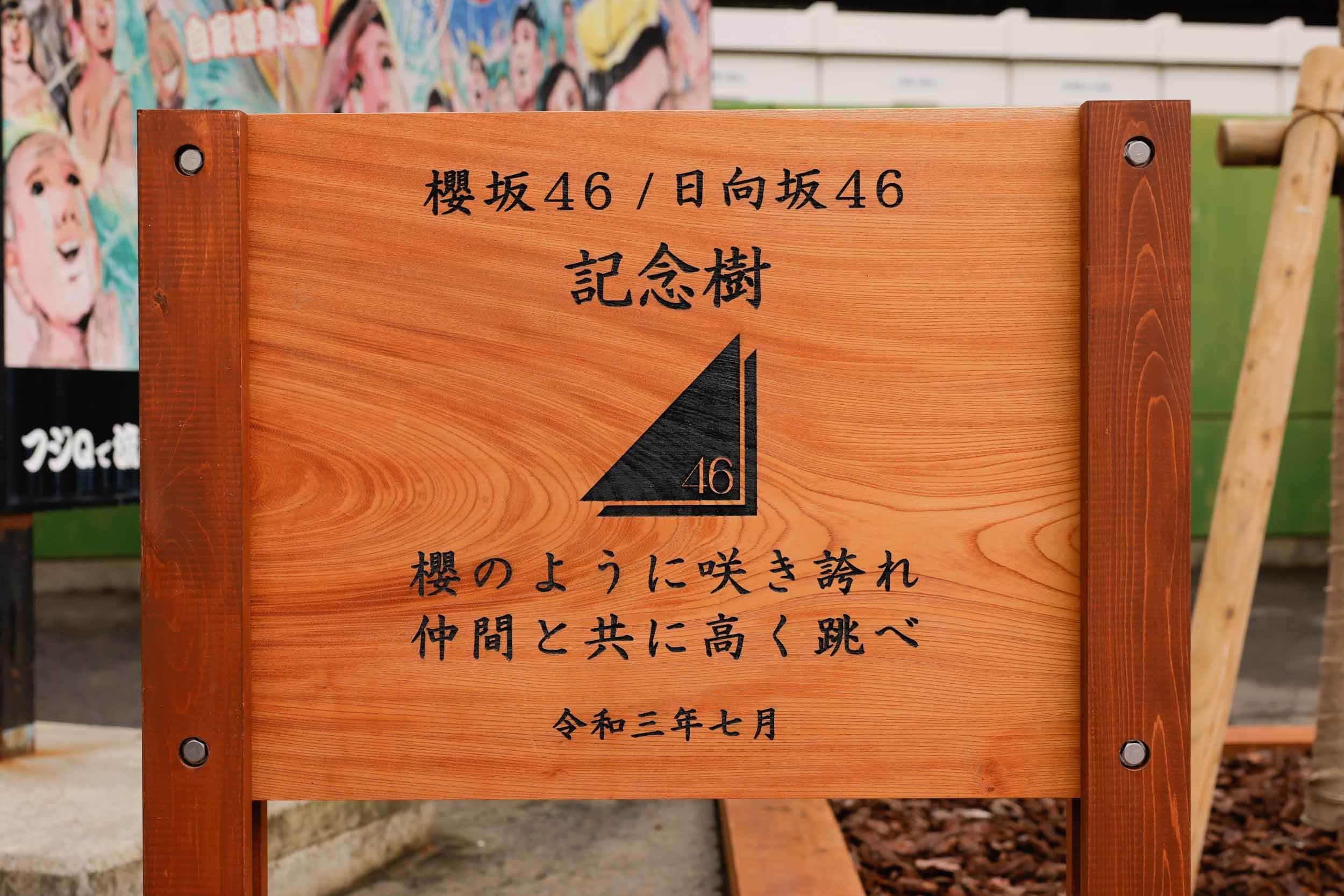 210707_YK_04215_kari1