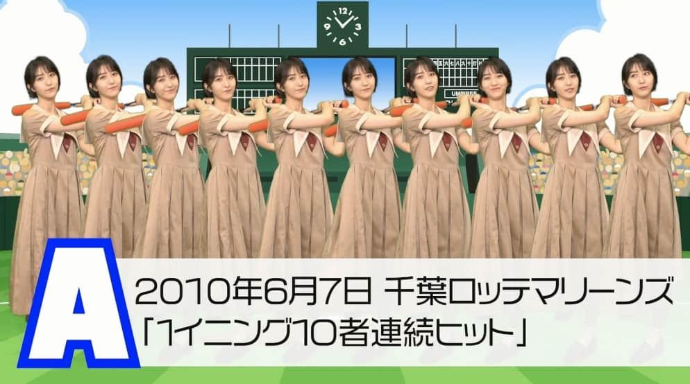 image 2021-09-12 18.53.00