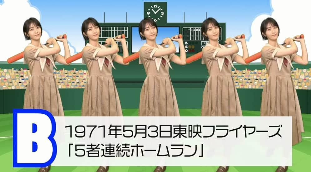image 2021-09-12 18.53.07