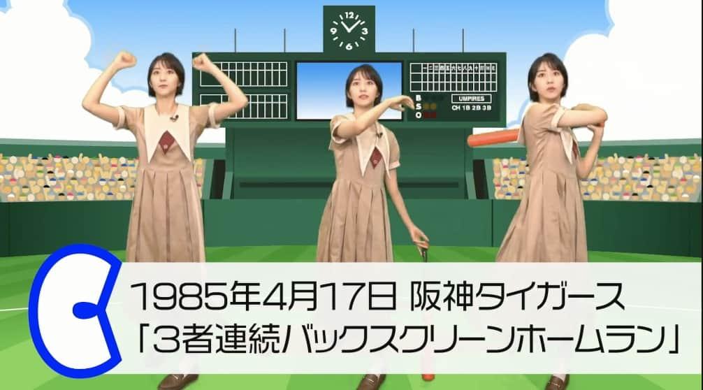 image 2021-09-12 18.53.12